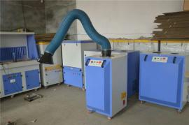 移动式焊烟净化器 电焊机除烟除尘设备工业焊接吸烟废气处理设备