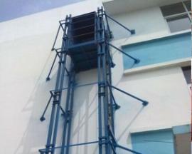专业生产 大型移动液压升降货梯 导轨式链条升降货梯