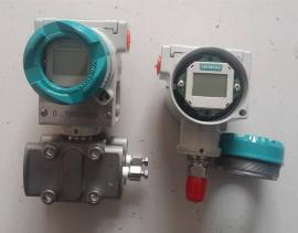 西门子液体压力变送器7MF4633-1EY02-2AC1