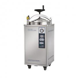 申安 立式高压蒸汽灭菌器 LDZX-30KBS食品器皿消毒杀菌锅