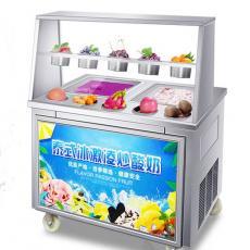 炒酸奶机器报价,炒酸奶机十大品牌,酸奶机的报价