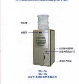 FDZ-7A不锈钢电热蒸馏水器 风冷式断电保护纯水机
