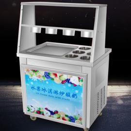 多功能炒酸奶机的报价,报价一个酸奶机,炒酸奶机费用