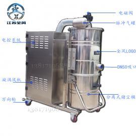 脉冲反吹集尘机 5.5KW高压脉冲吸尘器