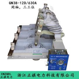 12KV户内高压隔�x�_�P GN38-12D/630A带接地隔�x�_�P