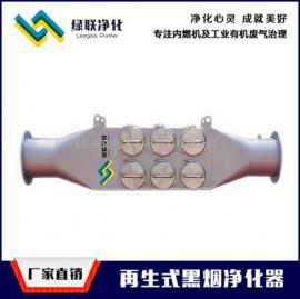 非陶瓷柴油发电机组尾气处理【黑烟颗粒捕集器】PM颗粒过滤