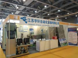 雨水处理一体化泵站-一体化预制智能泵站