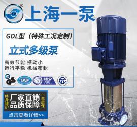 一泵GDL立式多�泵 不�P�多�管道泵 消防��罕昧⑹诫x心泵