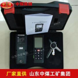 YHJ100J激光测距仪,激光测距仪技术参数