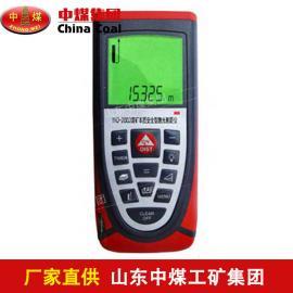 YHJ-200J激光测距仪,激光测距仪畅销