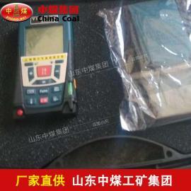 YHJ-250J激光测距仪,激光测距仪畅销