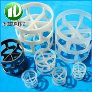 华信环保塑料PP鲍尔环填料废气塔填料
