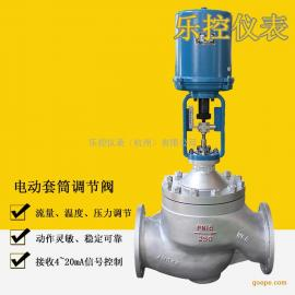 蒸汽温度压力流量调节型电动比例调节阀