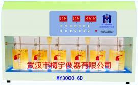 MY3000-6D混凝��六���拌�C 梅宇水�|�z�y�x器