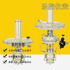 甲苯储罐ZZDG-16氮封装置供氮泄氮呼吸阀
