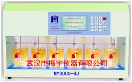 MY3000-6J彩屏混凝试验搅拌机 梅宇智能水质监测仪器
