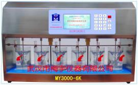 MY3000-6K混凝实验搅拌器 梅宇水质监测仪器