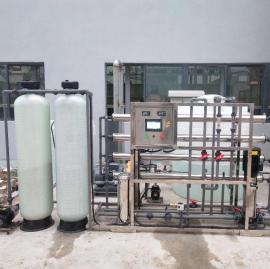RO膜反渗透设备 水处理设备 纯水纯净水设备