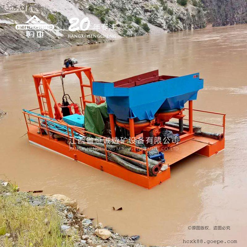 沙金选矿设备厂家、工艺