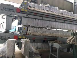 机械污水压滤机,冶炼污水压滤机,白油污水压滤机。