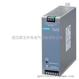 6AV6371-2BM17-0AX0西门子WinCC V7.0软件全新原装正品