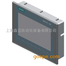 6AG1123-2GB03-2AX0西门子KTP700精智面板,原装现货,现货!