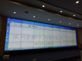 多媒体数化展厅互动大尺寸拼接屏触摸屏