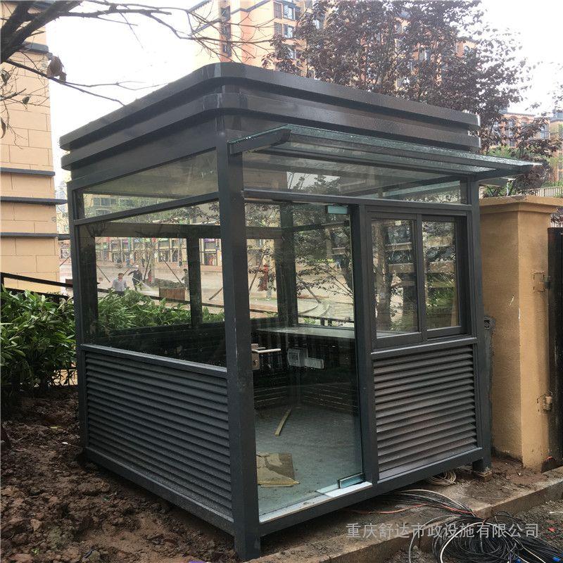 合川铝塑板岗亭定制铝塑板岗亭