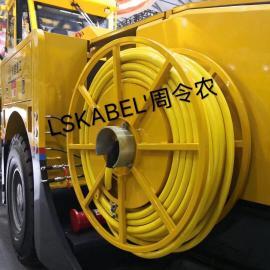 LST76700702D卷筒电缆