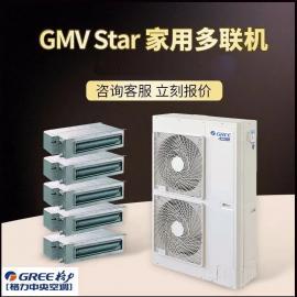 格力中央空调家用别墅多联机 中央空调销售安装