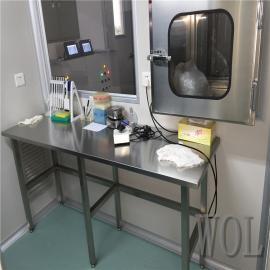 质检实验室 检测实验室规划装修