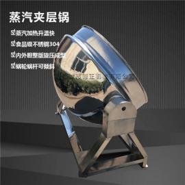 蒸汽式卤肉夹层锅 生产定制鲜玉米蒸煮锅 可倾式虾酱炒锅