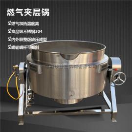 燃气式鹌鹑蛋卤煮夹层锅 牛肉蒸煮锅 304不锈钢卤肉锅