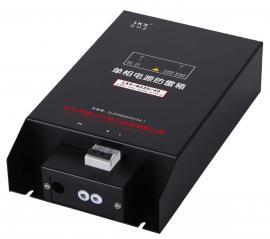 雷科星电源防雷箱 雷电计数配电雷击保护LKX-B220/80