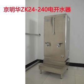 京明�A�_水器大型��衢_水�C ZK24-240 商用��_水器 240L