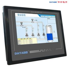 物联网工控机、4G无线数据终端