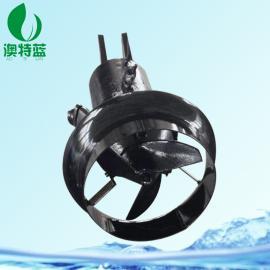 QJB0.37kw小型混合潜水搅拌机