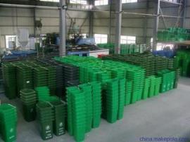 塑料垃圾桶 垃圾桶120L/240L/660L