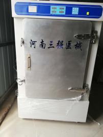 大型低温环氧乙烷灭菌器EO气体消毒柜1 2 3 4 56立方