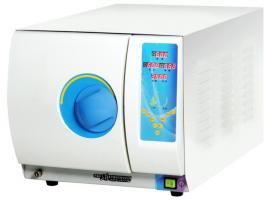 小型环氧乙烷灭菌柜美容院环氧乙烷消毒柜眼科灭菌器