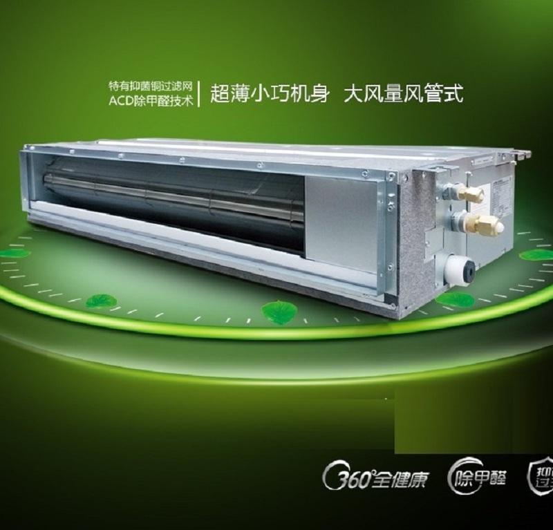 美的1P变频风管机 中央空调1匹 KFR-26T2W/BP3DN1-TR