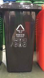 分类垃圾桶塑料垃圾桶