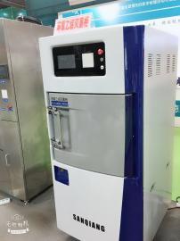 三强多款环氧乙烷灭菌器、手术室、专科门诊必备、