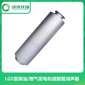 离心风机出风口消声器通风口消声器发电机组烟管高压排气消声器