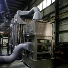 工业油烟净化器.湿式高压静电除烟设备.锅炉废气处理设备