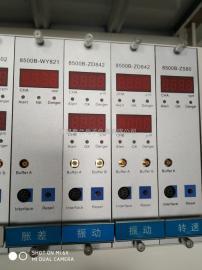 8500B-ZS80转速监控模块(单通道)