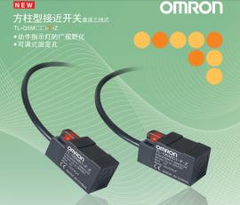 欧姆龙TL-W5MD1传感器TL-W5MD2库存特价