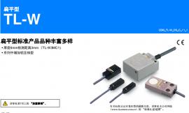 OMRON�鞲衅�TL-Q5MD1/TL-Q5MD2�W姆��代理商