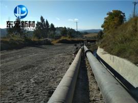 超高分子聚乙烯尾矿管 疏浚抽沙管道