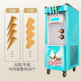 小型台式冰淇淋机,冰淇淋机十大品牌,冰淇淋机生产商